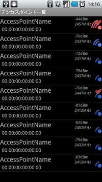 WifiSwitcher apk screenshot