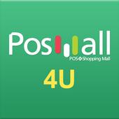 Posmall 포스몰 icon