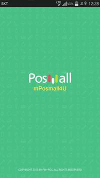 Posmall 포스몰 poster