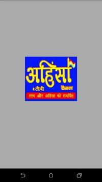 Ahinsa.tv poster