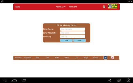Ahinsa.tv apk screenshot