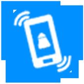 Smart Ear icon