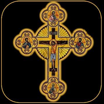 Calendar Creştin Ortodox 2017 apk screenshot
