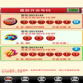 双色球,7彩3D彩彩票助手 icon