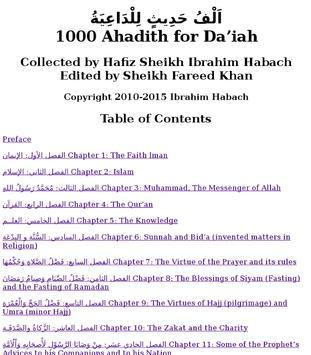 1000 Ahadith for Da'iah Web poster