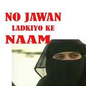 No Jawan Larkiyo Ke Naam Urdu icon