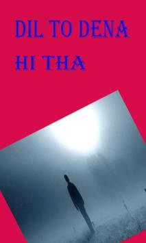 Dil To Dena Hi Tha poster