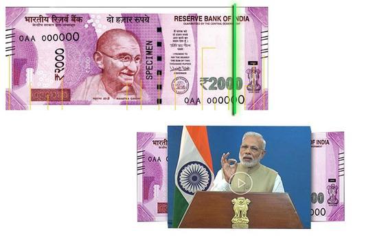 Modi Ki Note Video poster