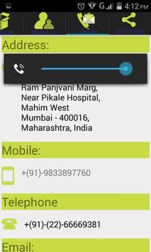 Kohinoor Surgicals apk screenshot