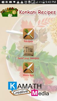 Konkani Recipes apk screenshot