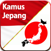 Indonesian Jepanese Dictionary icon