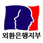금융노조 외환은행지부 icon