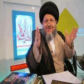 معالم الاسلام الأموي icon