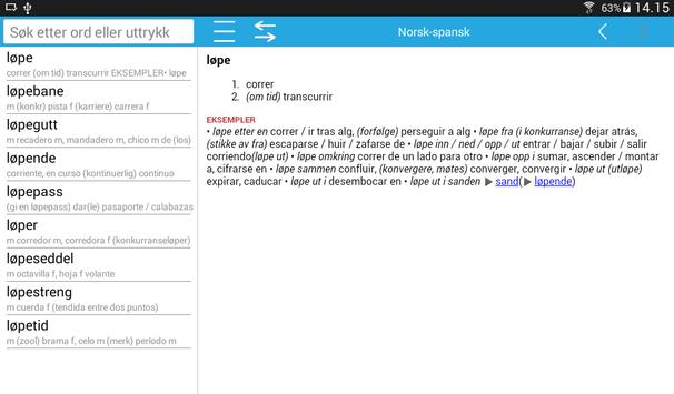 Ordnett apk screenshot