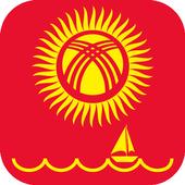 Водный кодекс КР icon