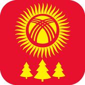 Лесной кодекс КР icon