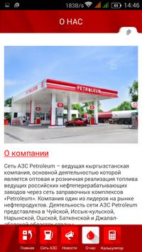 Red Petroleum poster
