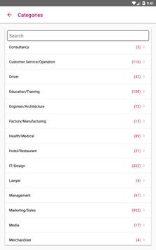 Kqube Job apk screenshot