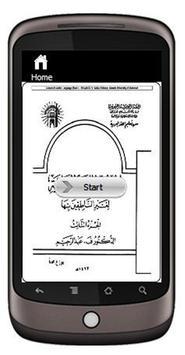 Durusul Lughah (3) poster