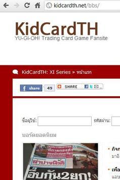 kidcardth apk screenshot