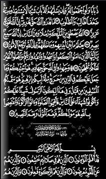 مصحف الشمرلي (الحرمين) poster