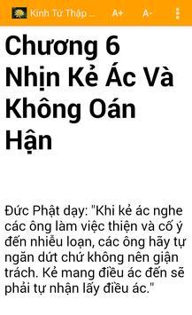 Kinh Tu Thap Nhi Chuong apk screenshot