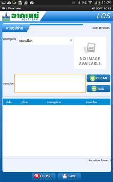 LOS apk screenshot