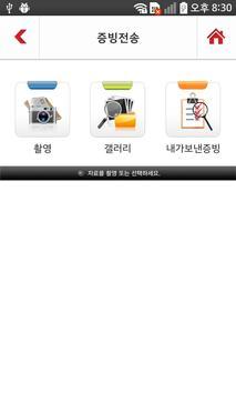택스앤컴퍼니 apk screenshot