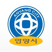 안양 일자리센터 icon