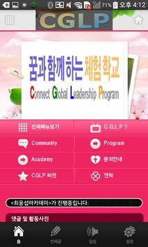 CGLP poster