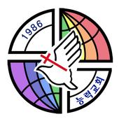 능력교회 icon