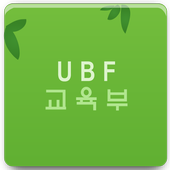 (사)대학생성경읽기선교회교육부 icon