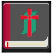 금산제일교회 icon