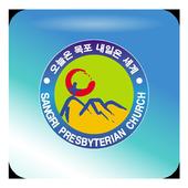 상리교회 icon