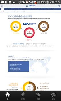 SDCInternationalSchool apk screenshot