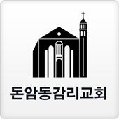 돈암동교회 icon
