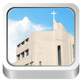 오금제일교회 icon