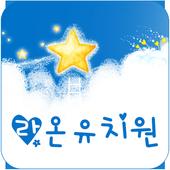 라온유치원 icon