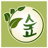 성균관숲유치원 icon