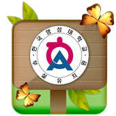 한국영상대학교부설유치원 icon
