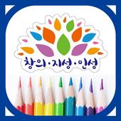 풀꽃향기유치원 icon