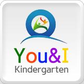 You&I어린이집(유앤아이어린이집) icon