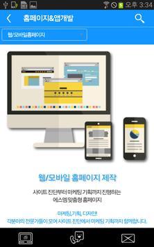 김지안 디자이너 apk screenshot