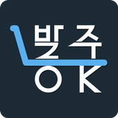 발주OK - 온라인 수주 발주 시스템 icon