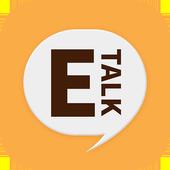 와이즈원 E-Talk icon