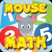 큐북(CuBook) - Mouse Math 수학동화 icon