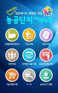 보듬이 키움이 apk screenshot