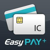 EasyPay Plus icon