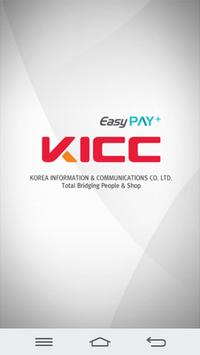 EasyPay Plus poster