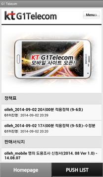 G1 Telecom apk screenshot
